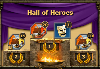 Hall of heroes 2018.png